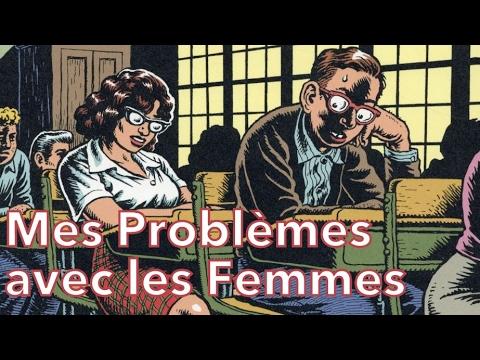 Problèmes avec les femmes nympho vélo